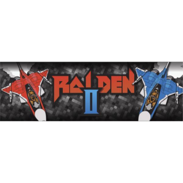 Raiden 2 II Marquee