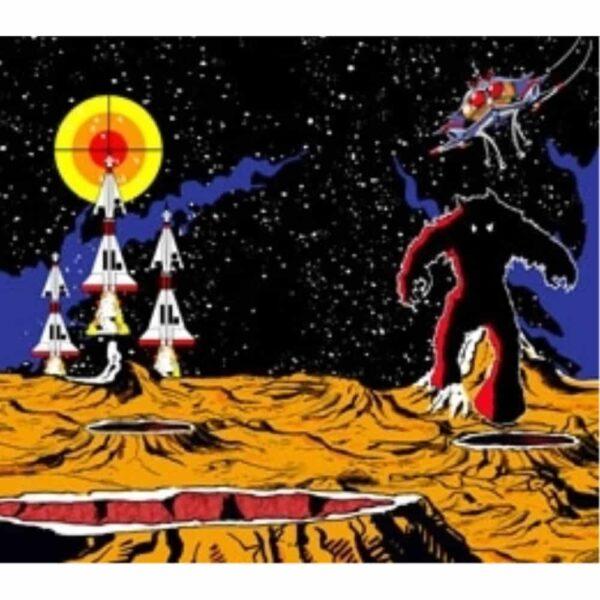 Retro Space themed Kick Plate