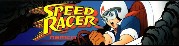 Speed Racer Marquee