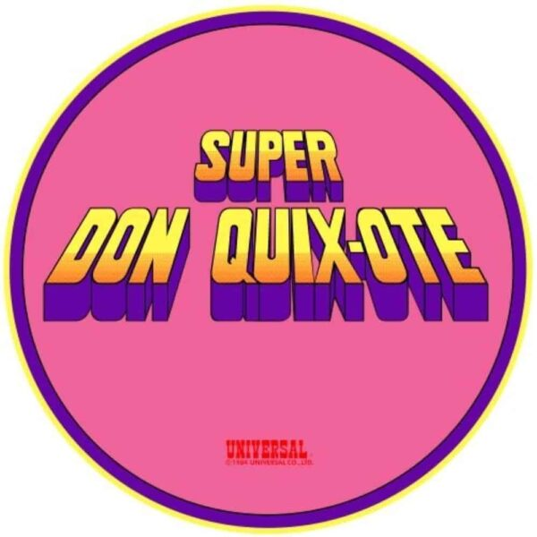 Super Don Quixote dedicated sideart pink 1