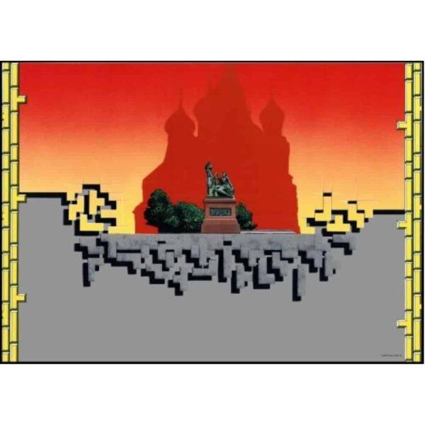 Tetris CPO 1