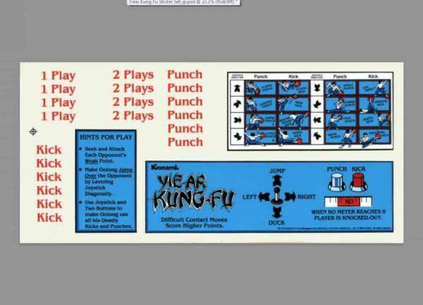 Yie Ar Kung Fu sticker 1